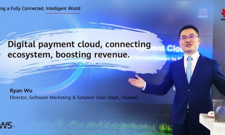 Digital Payment Cloud