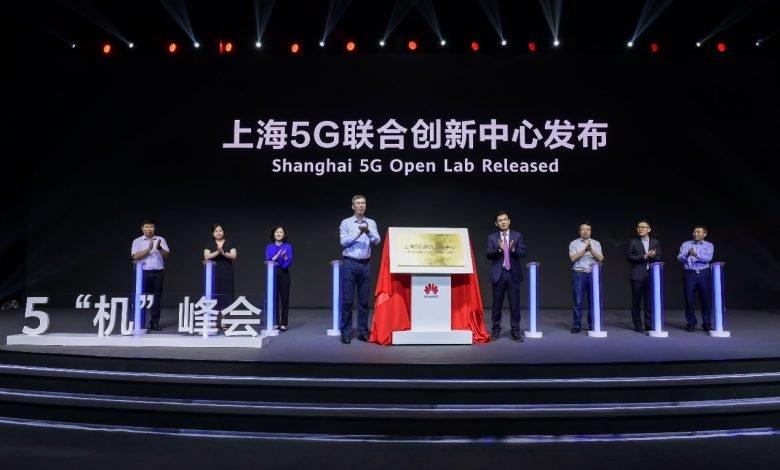 Huawei 5G OpenLab