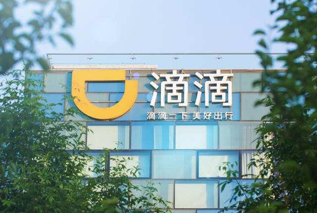 DiDi Company