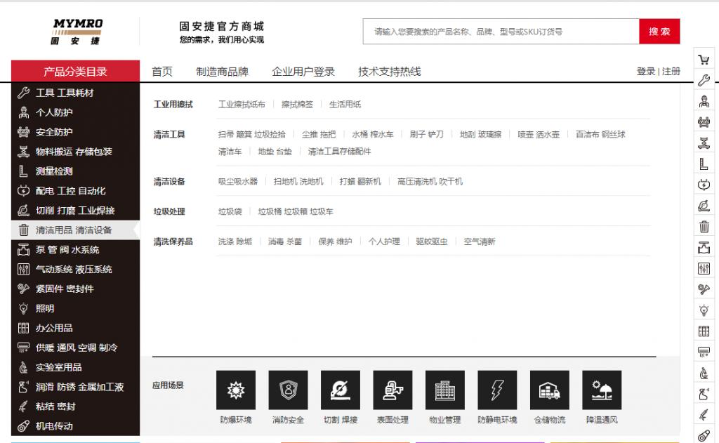Graiger China website