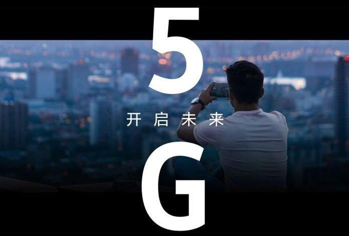 CAITC 5G