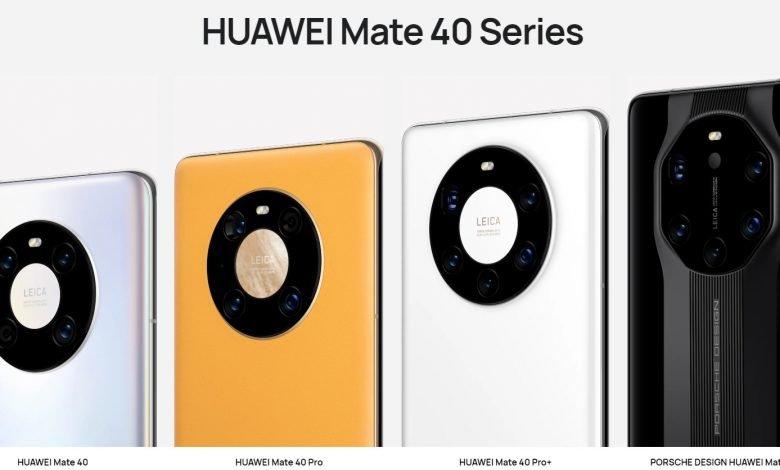 Huawei Mate 40 5G