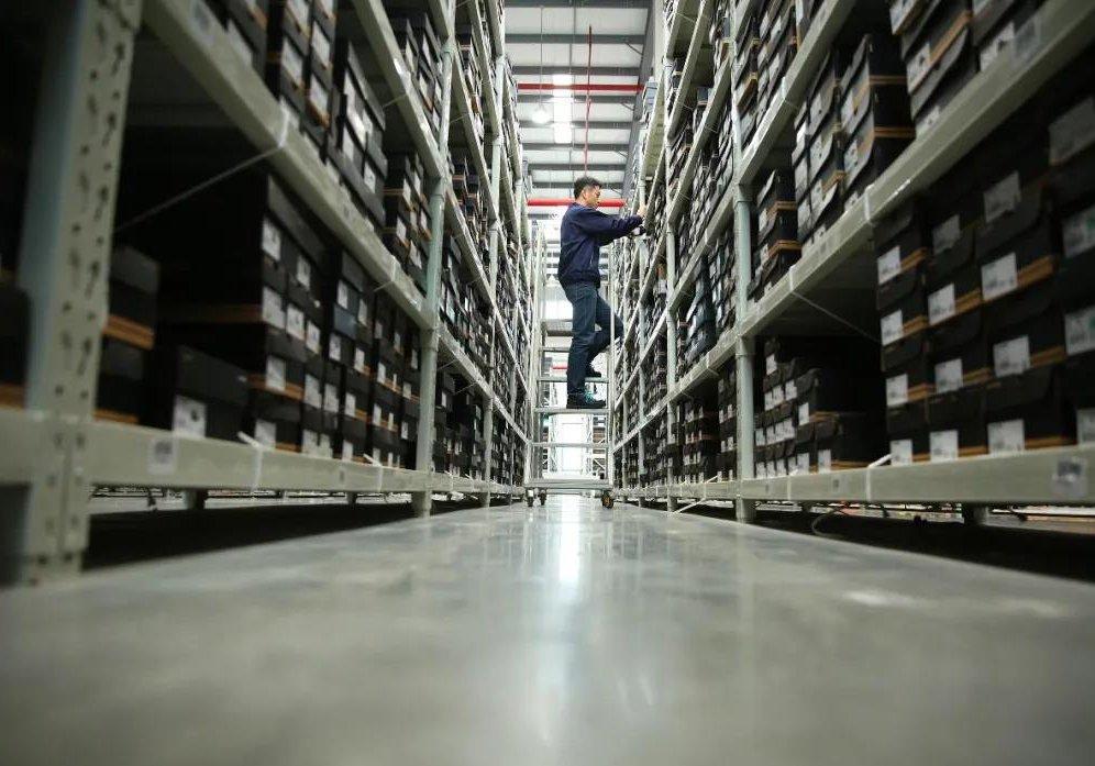 100 Fastest-Growing Companies Baozun