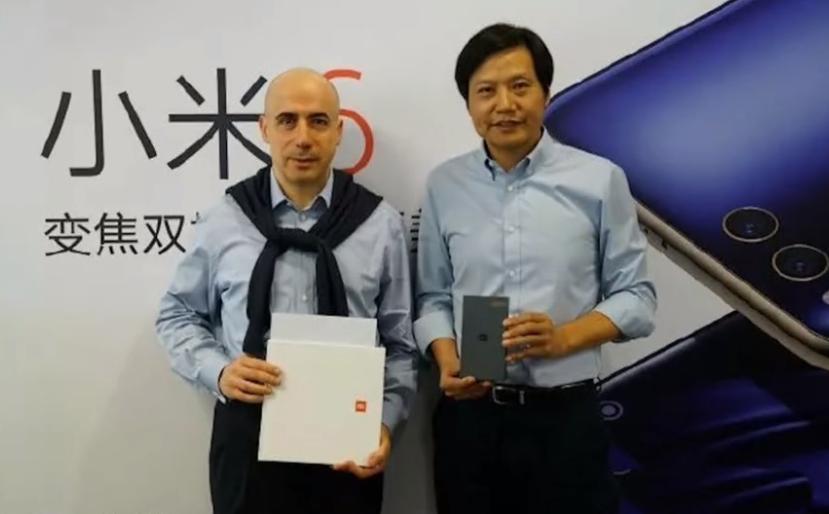 Yuri Milner and CEO of Xiaomi