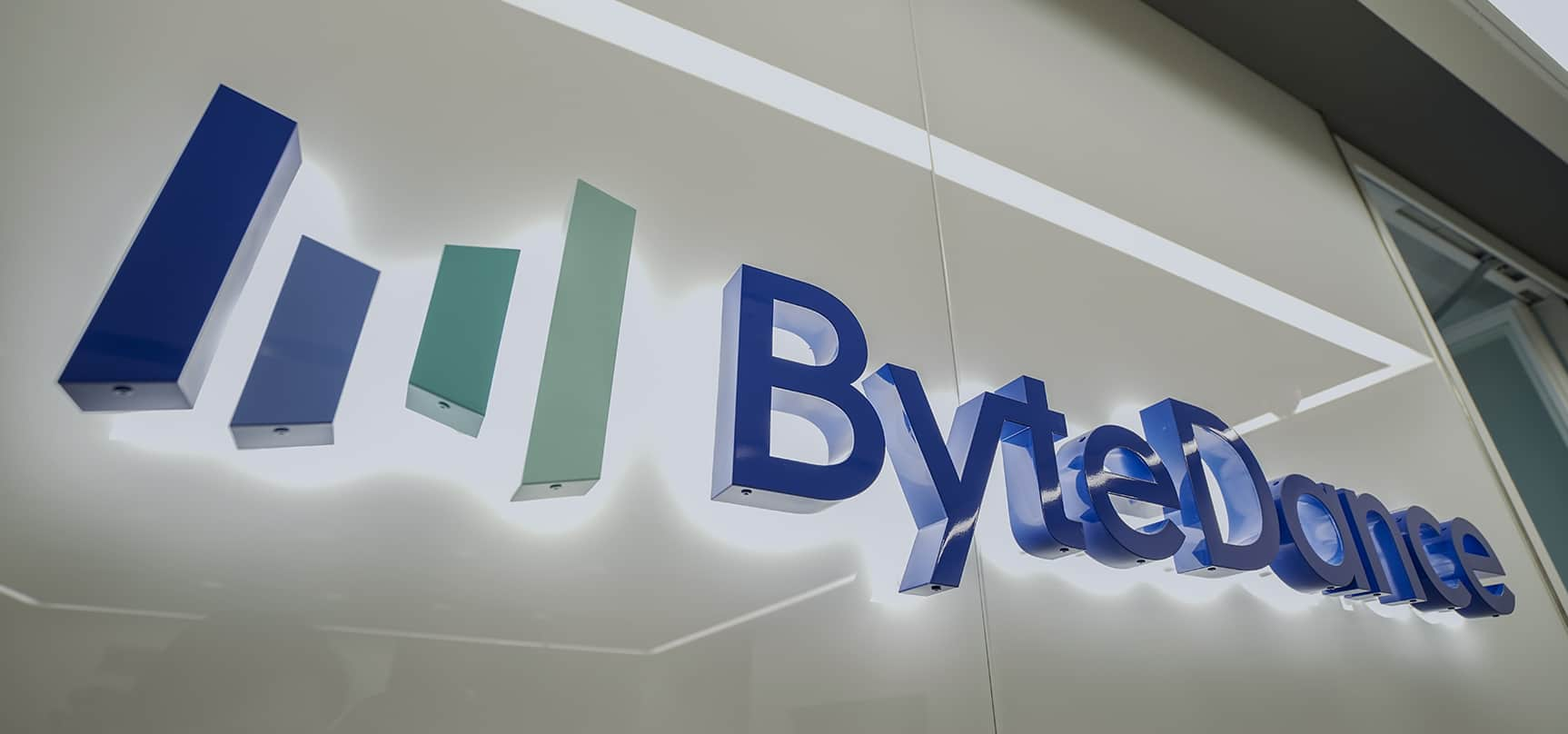 One of the China tech giants, Bytedance