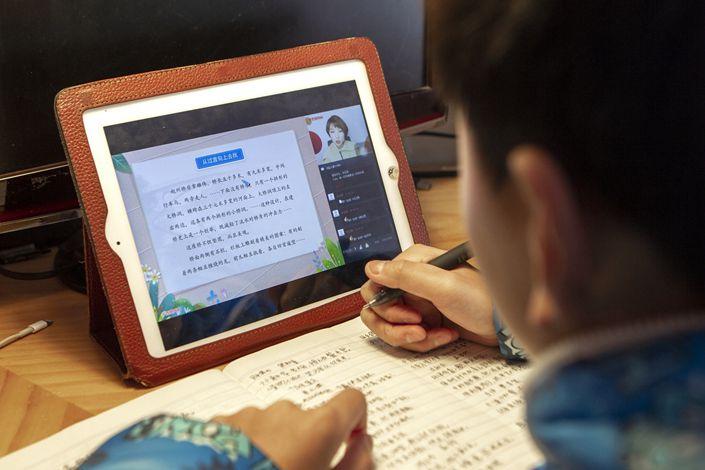 China online education platform