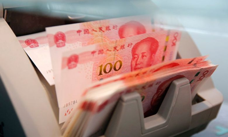 RMB PAYMENT