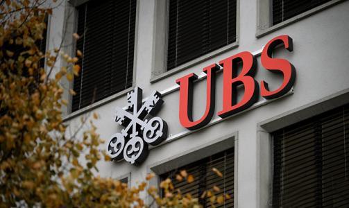 UBS TECENT