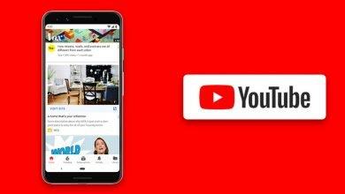 youtube e-commerce shopping