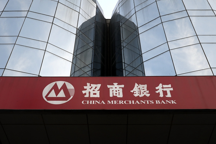 china merchants bank