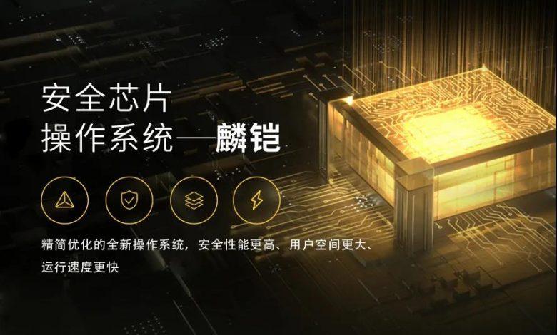 Tongxin Microelectronics