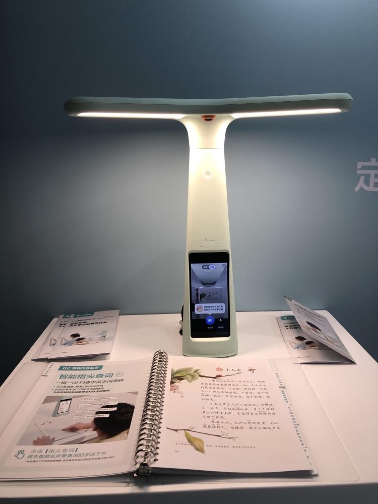 T5 Desk Lamp by Dali Education