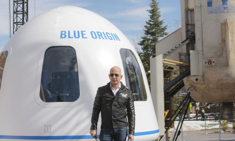 Bezos Spaceship